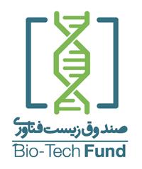 صندوق زیست فناوری