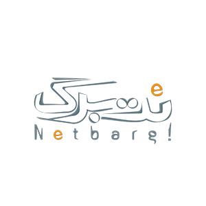 Netbarg